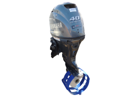 yamaha_40_hp_outboard_with_prop_guard_edity
